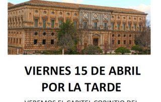 VISITA AL MUSEO DE LA ALHAMBRA